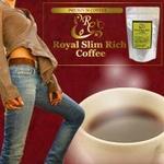 ロイヤルスリムリッチコーヒー 画像1