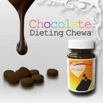 チョコレートダイエットチュア
