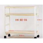 ウッドラック HK-6055(キャスター付き)