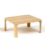 折りたたみローテーブル FT75-60NA