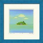 《栗乃木ハルミ くりのき はるみ アートフレーム》小さい島