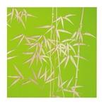 ウッド スカルプチャー アート Sサイズ/バンブーB/グリーン