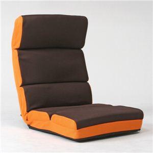 座イス リクライニングチェアー 座いす【14段階リクライニング】ヘッドリクライニング座椅子 ロビン オレンジ