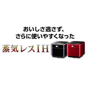 三菱(MITSUBISHI) IHジャー炊飯器 蒸気レスIH 本炭釜(アメジストブラック)NJ-XWB10J(K)