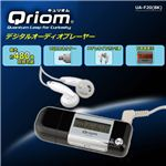 YAMAZEN Qriom(キュリオム) デジタルオーディオプレーヤー (ブラック)UA-F20(BK)