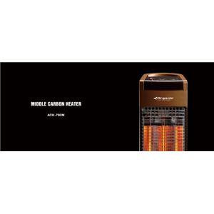 Apix(アピックス) ミドルカーボンヒーター ACH-790M-BR ブラウン(BR)