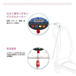 コンパクト電動ウォーカー B-GROW BHM-01