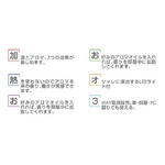 3WAY 加湿器アロマディフューザー La cote (ラ・コート)BBH-02