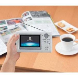 TWINBIRD(ツインバード) 4インチポータブル防水地上デジタル液晶テレビ VL-J405PW【バッテリー内蔵】