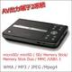 シーマ DVDプレーヤー MP3 USB/SD AV2系統出力端子 CSDP-500