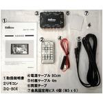 SKビジョン 車載用10インチ液晶モニター4画面表示【監視カメラ用モニターとしてもオススメ】【4画面同時表示機能搭載】 オートディマー機能、LEDバックライトで薄型、長寿命 SKV-1024QM 10.2型ワイドVGASKV1024QM