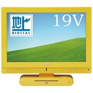 ダイナコネクティブ DVDプレーヤー内蔵19V型地上デジタル液晶テレビ DY-19SDD200Y イエロー【エコポイント対象】