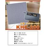 KODEN(広電) 電気ホットカーペット2畳用 KHC-200 ダニ退治機能