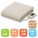 ナカギシ 天然素材100% 電気綿敷毛布 NA041SM 2枚セット販売