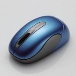 ELECOM(エレコム) USBワイヤレスマウス M-DY1URSBU スカイブルー 【2個セット】