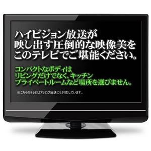 【エコポイント対象】Jericho デジタルハイビジョン対応22V型液晶テレビ JD-220C  【HDMI端子、D4端子搭載】PCモニターとしても使用可能!