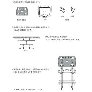 XM 8.5インチ液晶フリップダウンモニター XCM-8550【FMトランスミッター】【ルームランプ内蔵】
