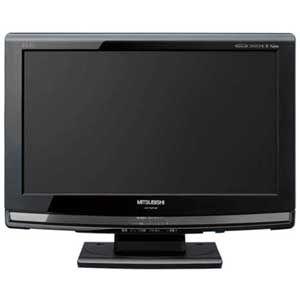 三菱 MITSUBISHI 19V型 地上・BS・110度CSデジタルハイビジョン液晶テレビ REAL LCD-19MX40