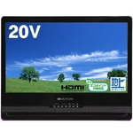 液晶テレビ 地デジ 激安 20V型 地上デジタル対応 ハイビジョン液晶テレビ digiMOTION MDTV-20K100