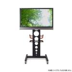 テレビスタンド テレビ台 【37〜52インチ用】 SDS モニタワー MS-3752