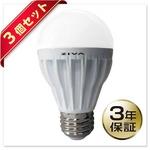 ZIVA LED電球 ガラスカバーシリーズ (昼白色) KDS-FLDA4L-01-3P メーカー3年保証付 【3個セット】の詳細ページへ