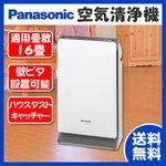 Panasonic(パナソニック) 空気清浄機 F-PDH35-W ホワイト