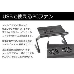 SunRuck(サンルック) パソコン用テーブル SR-T2A 【自由自!在折り畳みデスク】