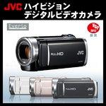 VICTOR (ビクター) ハイビジョンデジタルビデオカメラ GZ-E265-N ピンクゴールド
