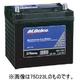 ACDelco(ACデルコ) 国産車(90D26L)車用バッテリー