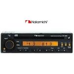 【米国仕様】Nakamichi車載用CDプレーヤーナカミチ【CD-400】新世代スタンダードモデル ハイエンドオーディオメーカーナカミチのCDレシーバー