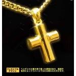 ハンドメイド純金ペンダントトップ 【パワークロス】 24金 !ゴールドペンダントトップ