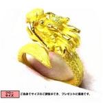 純金リング 【ドラゴン】 迫力の黄金のドラゴンリング!!ゴールドリング