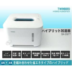 TWINBIRD(ツインバード) ハイブリッド加湿器 SK-D977W 花粉症対策に
