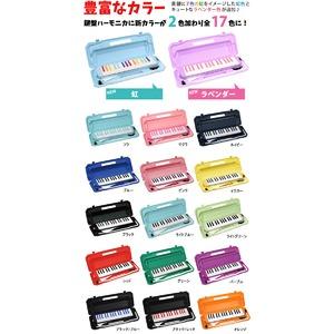 カラフル32鍵盤ハーモニカ♪ MELODY PIANO 【P3001-32K】♪ ピアニカ ♪ ブルー
