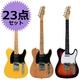Photo Genic(フォトジェニック) エレキギター初心者23点セット アンプ付き入門に最適! 【テレキャスタータイプ】 TCL220 N (本)