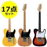 Photo Genic(フォトジェニック) エレキギター初心者17点セット 10Wアンプ付き入門に最適 【テレキャスタータイプ】 TCL220 N