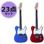 Photo Genic(フォトジェニック) エレキギター初心者23点セット アンプ付き入門に最適! 【バインディングが入ったテレキャスターカスタムタイプ】 TCL270 MBL (DVD)