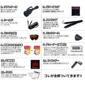 Photo Genic(フォトジェニック) エレキギター初心者12点セット アンプ付き入門に最適! 【バインディングが入ったテレキャスターカスタムタイプ】 TCL270 MBL (DVD)