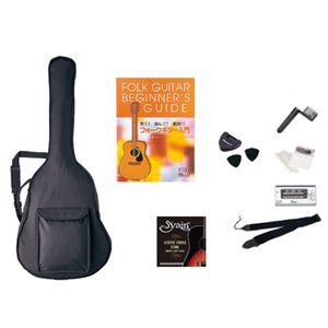 アコースティックギター初心者入門10点セットSepia Crue届いてすぐに始めるアコースティックギターW200入門10点セット! ブラック
