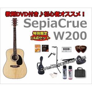アコギ初心者セット 【ウエスタンタイプ】SepiaCrue 初心者でも安心!アコースティックギター入門14点セット N