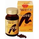 グルコサミン加工食品 ジョイントサポートFX