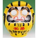 阪神タイガースだるまの詳細ページへ