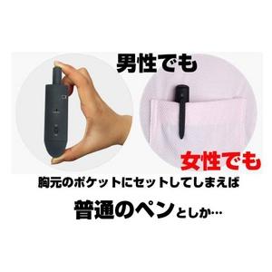 第3世代 ペン型デジタルビデオカメラ スナイプ