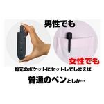 第3世代 ペン型デジタルビデオカメラ スナイプ(三ツ星クリア)