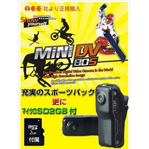 【小型カメラ】AEE(テック)小型デジタルビデオカメラ MD80S-BK