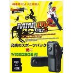 AEE(テック)小型デジタルビデオカメラ MD80S-BK