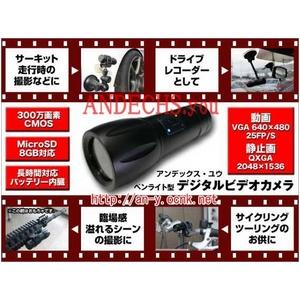 アンデックス ペンライト型デジタルビデオカメラ スポーツキット付
