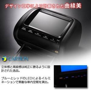 Cartion 新タイプ 7インチヘッドレストモニター グレーレザー(配線外出仕様)