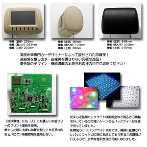 Cartion 新タイプ 7インチヘッドレストモニター ベージュレザー(外出配線仕様)