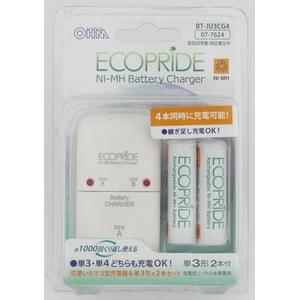 エコプライド ECOPRIDE 単3充電池4本+単4充電池4本+充電器セット